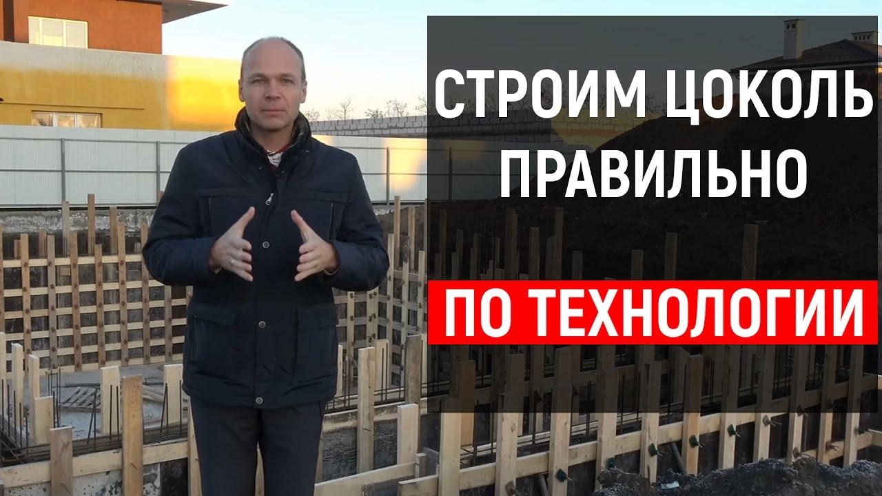 Металлоторг - Новочеркасск - (863) 303-13-02, 303-13-36, 303-13-35 .