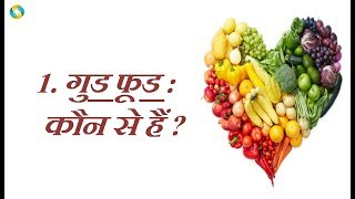 What Are The 10 Most Healthiest Foods? || 10 SABSE PAUSHTIK KHADYA PADARTH?