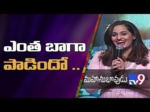 Singer Shweta Pandit beautiful LIVE Performance @ Mahanubhavudu Pre Release Event   TV9