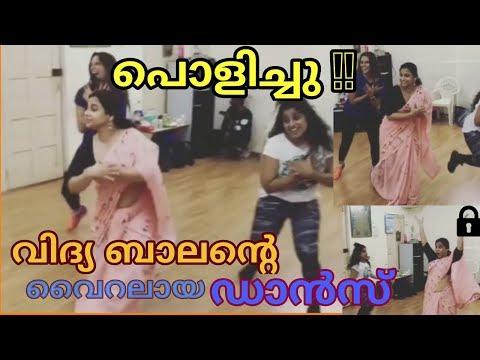 Vidya balan| Dance Performance |Practice video|