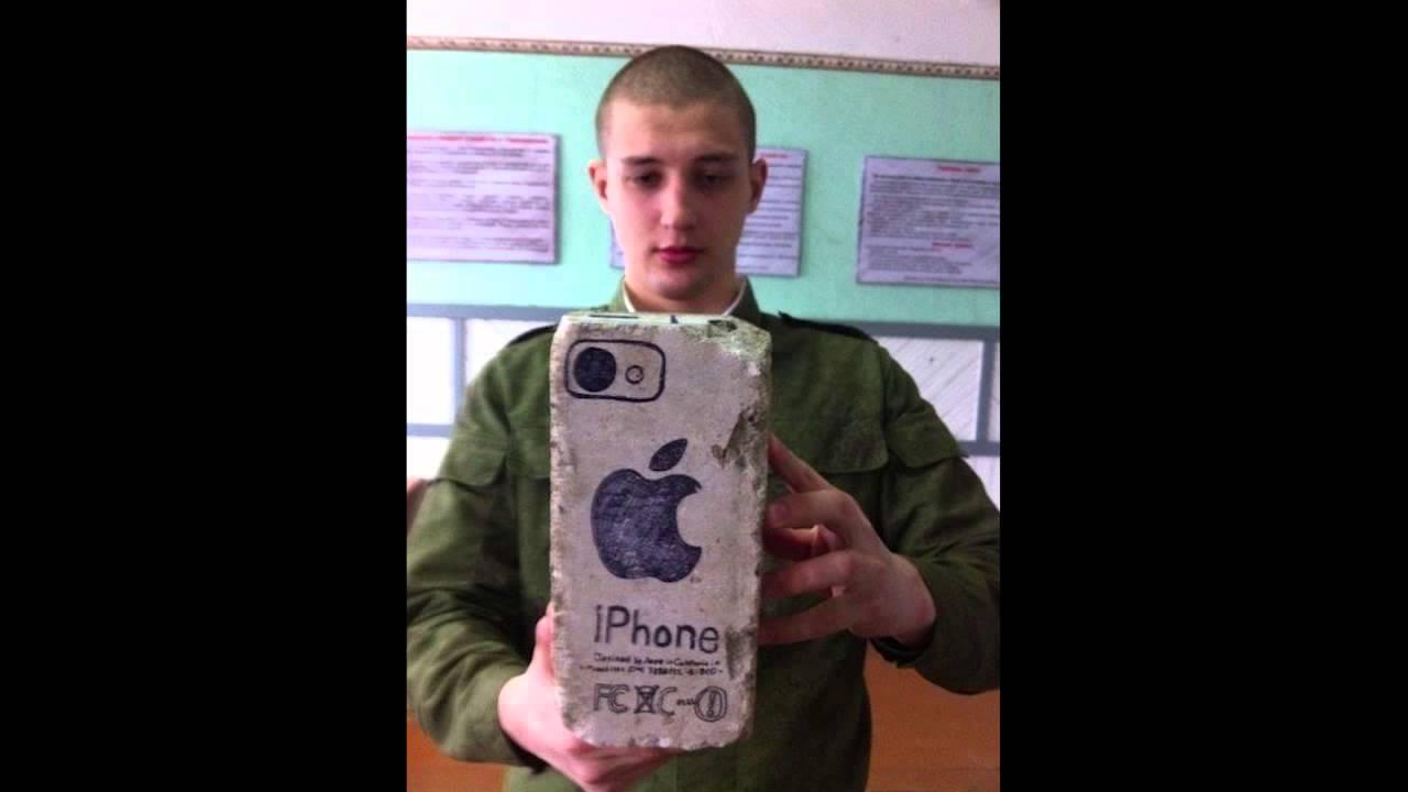 iphone приколы