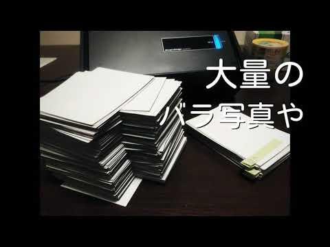【11月7日・11月18日】スキャナが使える写真整理クラス「スキャンカフェ」