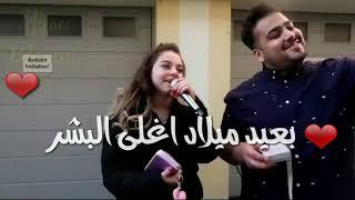 بيسان اسماعيل ومحمد جواني مع اغنية حضر حالك ياقمر