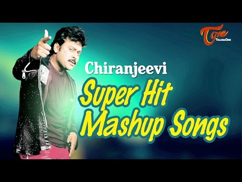 Chiranjeevi Super Hit Mashup Songs | TeluguOne