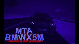 MTA-Я КУПИЛ BMW X5M.