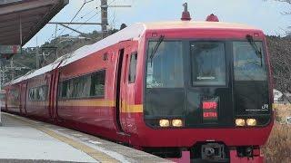 JR外房線 御宿駅 253系1000番台(かつうらひな祭り号)