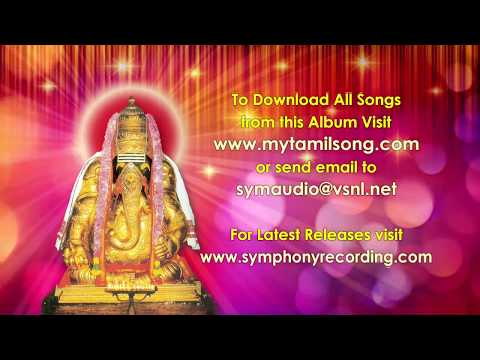 Onbathu Kolum   Vinayagar Songs   Juke Box   Full Songs