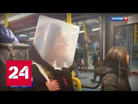 Временный морг в Гайд-парке: в Великобритании готовятся к смертям от коронавируса - Россия 24