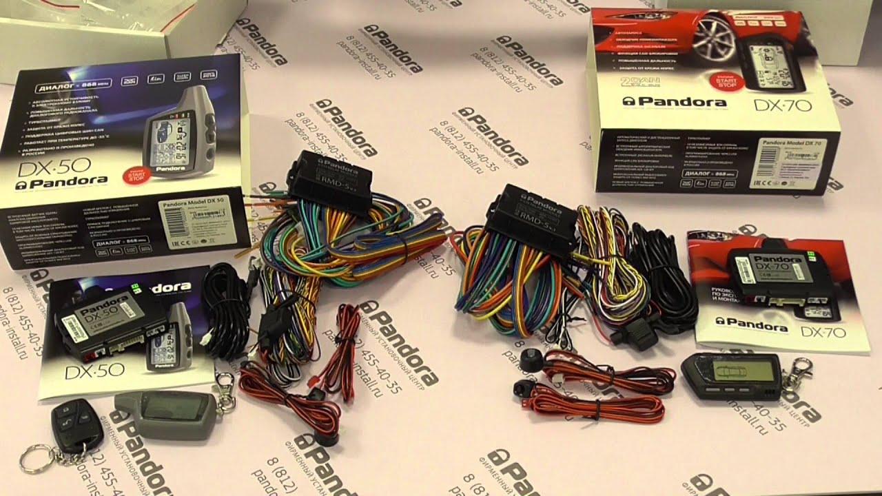 Pandora DXL 3950: описание, функции, инструкции и т.п. - YouTube