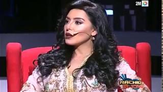 رشيد شو: مليحة العرب فاتي جمالي وحميد الحضري