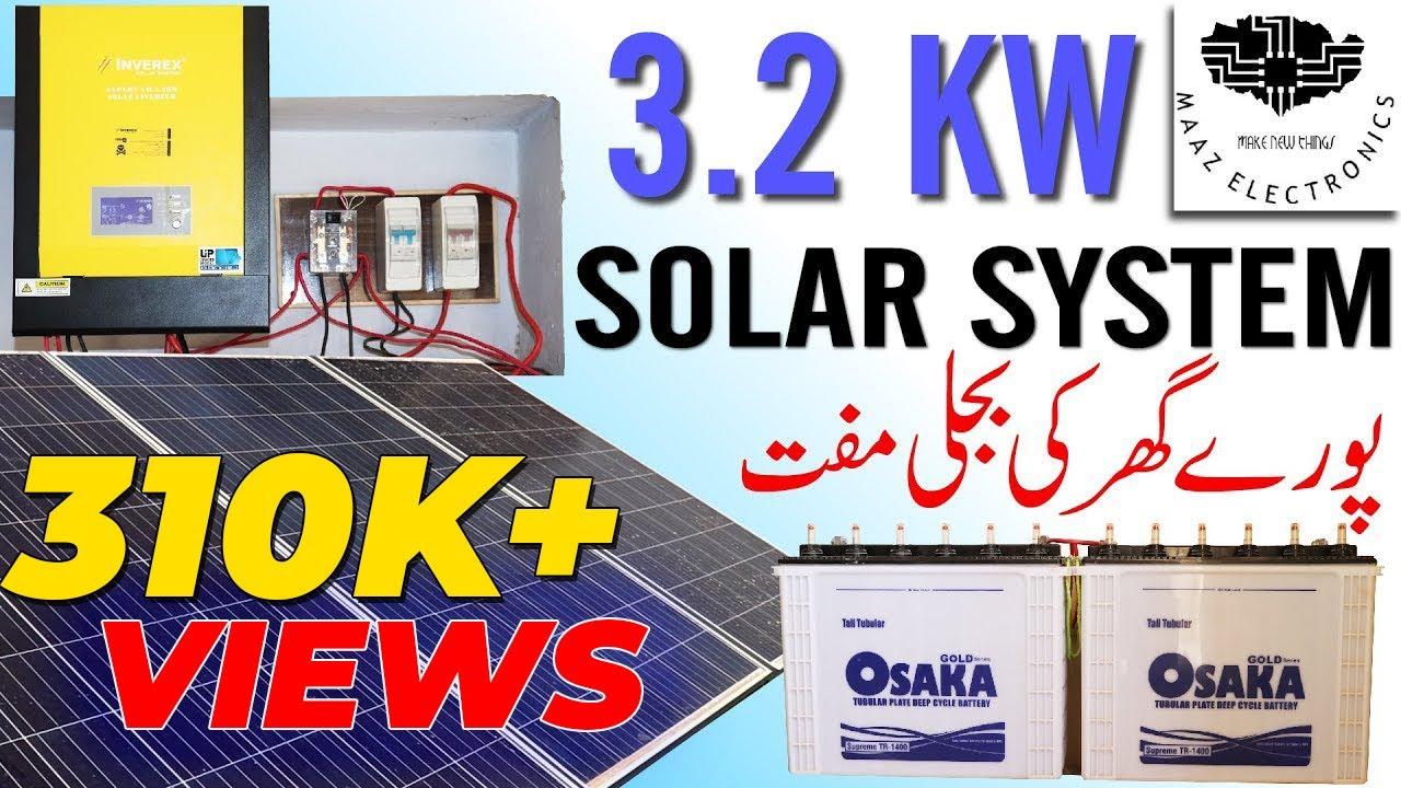 3 2kw Solar System Inverex Axpert Vm Inverter For Home Urdu Hindi Youtube