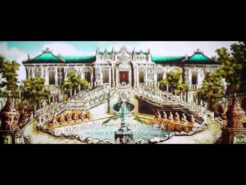 Доспехи Бога 3: Миссия Зодиак - Трейлер (русс) - YouTube