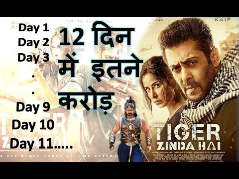 Full Day Wise Box Office Collection Of Tiger Zinda Hai Movie 2017-18 | Salman Khan