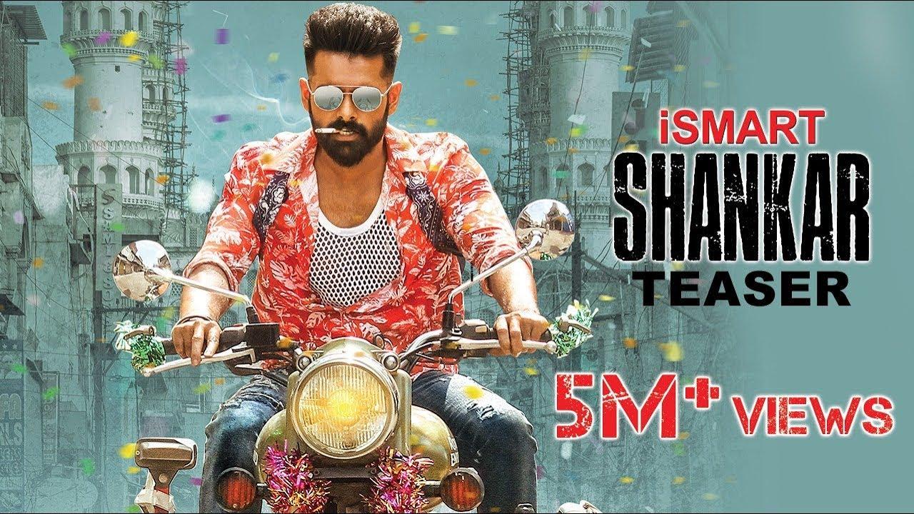 Ismart Shankar  Teaser | Ram, Nidhhi Agerwal, Nabha Natesh | Puri Jagannadh