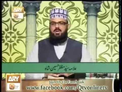 Shahadat e Hazrat imam hassan special qtv program by Allama