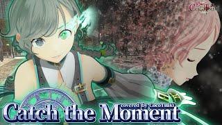 Catch the Moment - LiSA/covered by ココツキ【歌ってみた】(劇場版 ソードアート・オンライン)