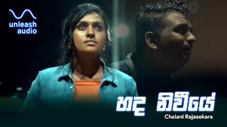 Hada NiweeYe - Chalani Rajasekara