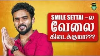 How Do I Tell You with Mirchi Vijay | Why Smile Settai Logo changed? | Episode 1 | Smile Settai