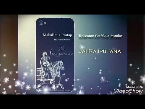 Rajput ringtone