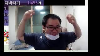코크님 사쿠란보 팬영상