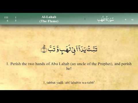 111   Surah Al Lahab by Mishary Al Afasy (iRecite)