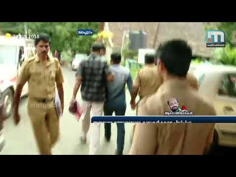 Minor Girl Sexually Assaulted By Mother's Lover| Mathrubhumi News