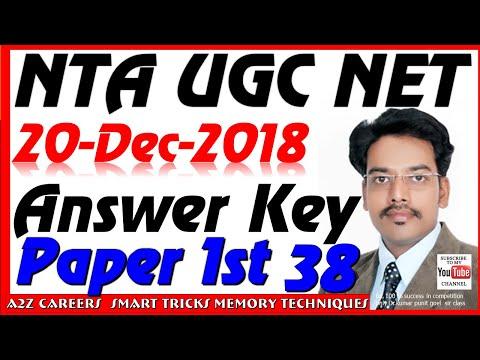 NTA UGC NET Answer Key 20 Dec 2018 Paper Ist  Exam Solved Paper Analysis Solution