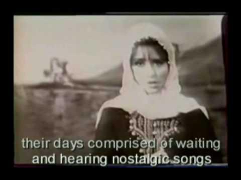Fairouz - Sanarjou Yawman - فيروز - سنرجع يوما
