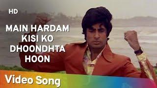 Main Hardam Kisi Ko Dhoondhta Hoon (HD)   Raaste Kaa Patthar   Amitabh Bachchan   Shatrughan Sinha