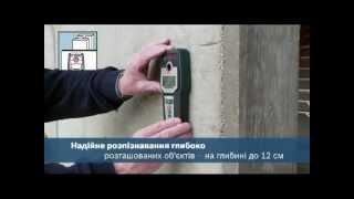 Детектор - Bosch GMS 120 Professional(, 2012-05-30T09:26:38.000Z)