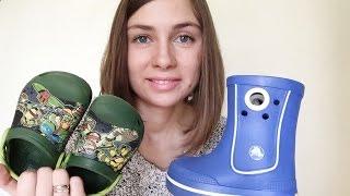 видео Детская обувь Geox