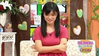 美山加恋、現在胸が急成長!子役時代のAカップは卒業! 美山加恋 検索動画 13