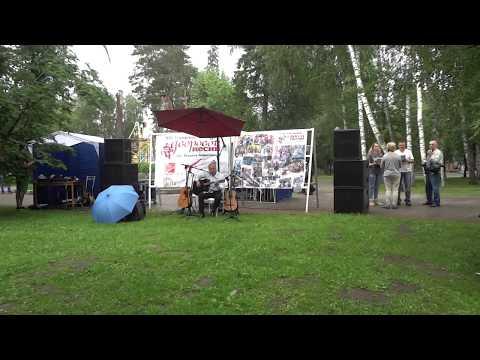 Конкурс дворовой песни в Томске 2017