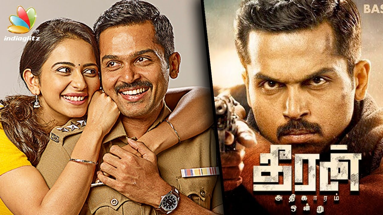 Theeran Adhigaaram Ondru (2017) V2 HDRip Tamil Full Movie Watch Online Free