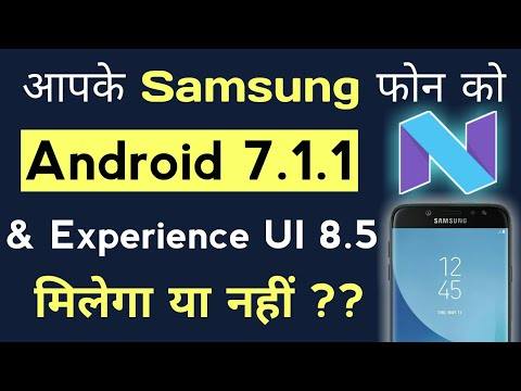 Samsung Phones to get Android 7.1.1 Nougat And Experience Ui 8.5 Update [Hindi]