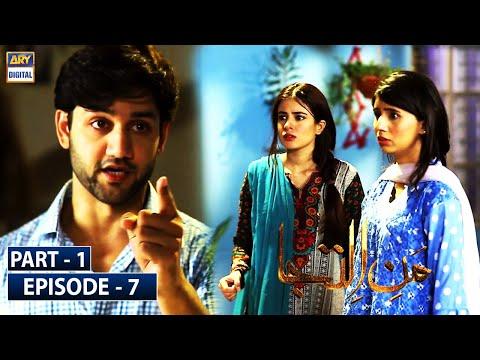 इन्द्रजाल जड़ी और मायावी चमत्कार -- guruji rizwan khan गुरूजी रिज़वान खान #indrajaal #jadi from YouTube · Duration:  4 minutes 35 seconds