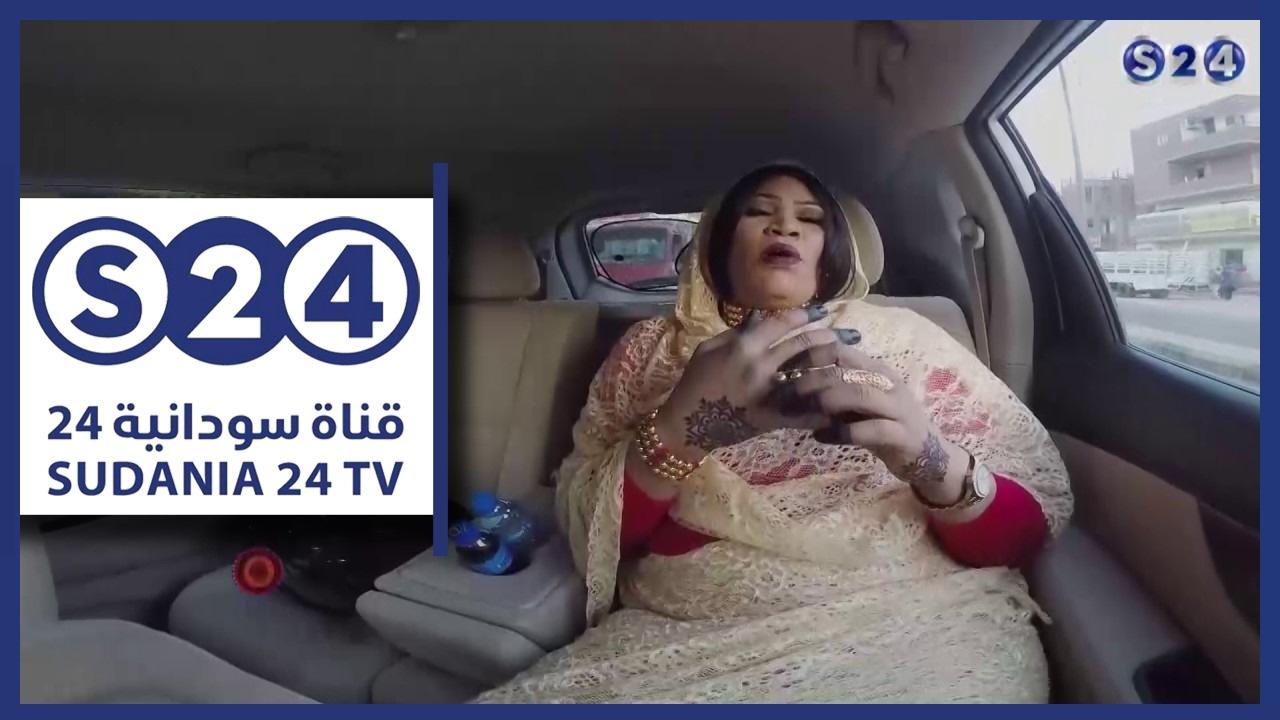 الفنانة انصاف مدني -عليك واحد - الحلقة 14- رمضان 2017