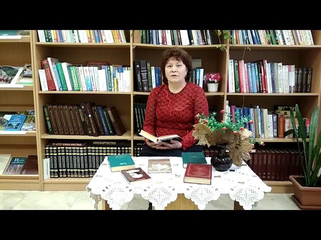 Изображение предпросмотра прочтения – ЗухраМаликова читает произведение «Осень в Тарусе» М.И.Цветаевой