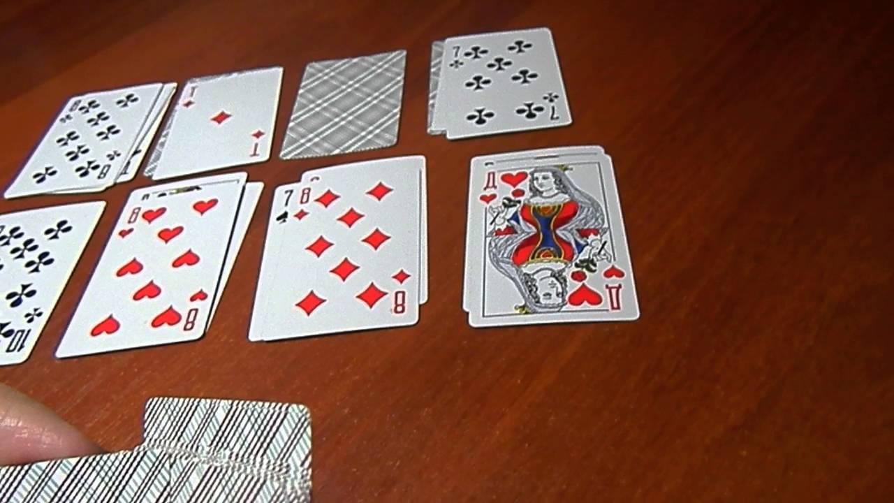 Играть карты гадание игровые автоматы на деньги на телефон