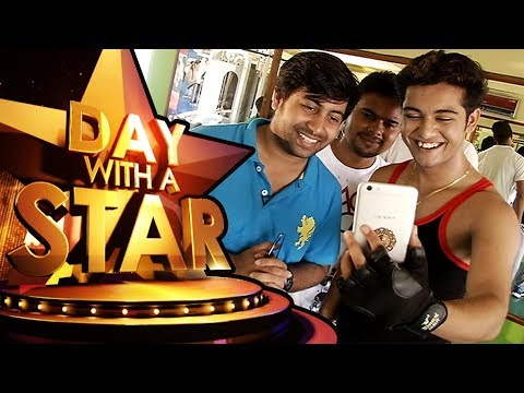 Day With A Star | Swaraj Barik | Chocolate Hero of Ollywood