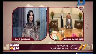 بالفيديو.. محافظة البحيرة: ارتفاع ضحاية مركب رشيد لـ168