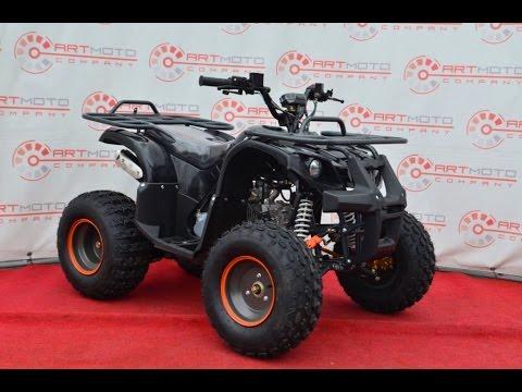 Квадроцикл Sport Energy Hunter 125