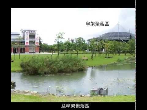 Liudui Park Pond-side Stage 景觀池畔(自然草園區)