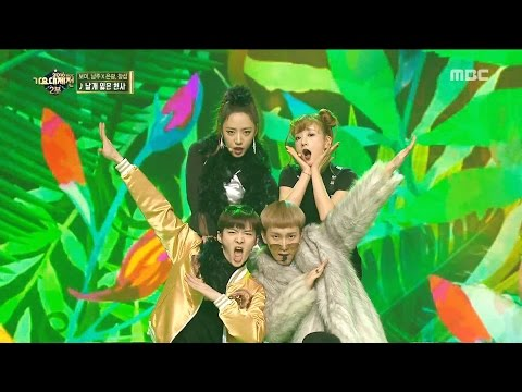 [MMF2016] ApinkXBTOB - The Angel Who Lost Wings, 에이핑크X비투비 - 날개잃은천사, MBC Music Festival 161231