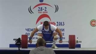 Клоков Дмитрий - Рывок 186 кг. Чемпионат России 2013.