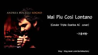 Watch Andrea Bocelli Mai Piu Cosi Lontano video