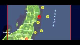 M 6.4 EARTHQUAKE - NEAR THE EAST COAST OF HONSHU, JAPAN 06/17/12