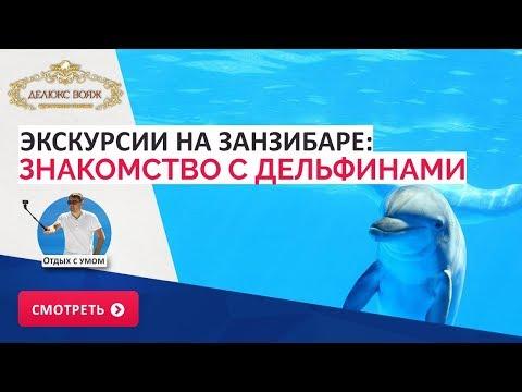 экскурсия знакомства с русскими ремеслами