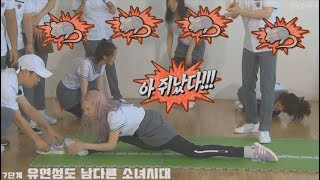 볼때마다 웃긴 대유잼 그룹 소녀시대 레전드 영상 모음 웃음참기 8단계 ver.3 【14분 순삭 주의】