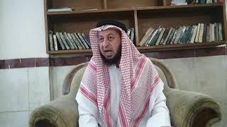 ضوابط شرعية لموقف المسلم في الفتن (الدرس الثاني) للشيخ وليد عبد اللطيف